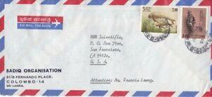 1984 Sri Lanka #602,#659 on cover to US;marine life,art topical *d