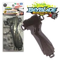 TAKARA TOMY Beyblade Burst B-109 Launcher Grip Gun Metallic Black Tool Original
