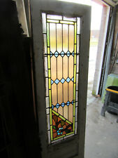 ~ Antique Stained Glass Pantry Door ~ 23.5 X 95 ~ Architectural Salvage ~