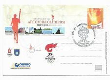 ARGENTINA 2008 BEIJING POSTAL STATIONERY FIRST DAY CARD TORCH RELAY OLYMPICS