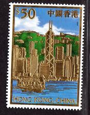 $Hong Kong Sc#885 M/NH, Cv. $24