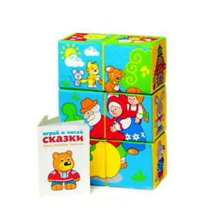Russian Fairy Tales Soft Building Blocks for Kids.Safe and Non-Toxic Materials