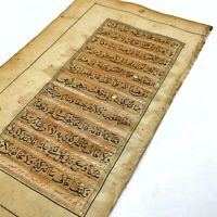 Rare Antique Qu'ran Koran Manuscript Leaf Page Handwritten  - Ca 1500-1800's