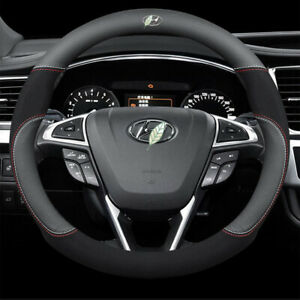 15 inch Non-slip Breathable Suede Leather Car Steering Wheel Cover for Hyundai