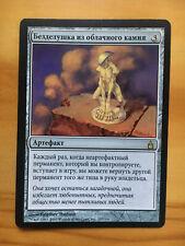 MTG x1 Boros Garrison Foil English Ravnica Moderate Play