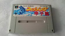 FISHING KOSHIEN SUPER FAMICOM JAPONÉS NINTENDO SNES JAP.NTSC-J.SFC.