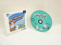 BOMBERMAN LAND PSone Books Item ref/ccc PS1 Playstation Japan Game p1