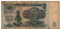 SOVIET UNION 1961 / 5 RUBLE BANKNOTE COMMUNIST CURRENCY десять Рубляри #D232