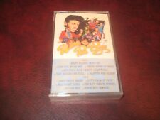 WILLIE AND THE POOR BOYS CASSETTE ANALOG DOLBY B MASTERED 1985 RIPPLE RECORDS