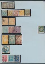 XC16520 Japan Imperial postage classic lot used