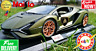 MAISTO 1:18 LAMBORGHINI SIAN FKP 37 METALIC GREEN SPECIAL EDITION SEE VIDEO