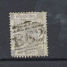 Colony Used Hong Kong Stamps (Pre-1997)
