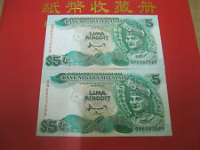RM5 Ahmad Don sign 7th series - pair running nos #1 (UNC)