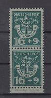 BY7049/ GERMANY – RUSSIAN ZONE – LUBBENAU – MI # 6A MNH VARIETY