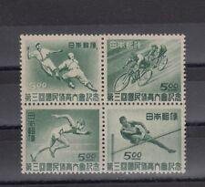 TIMBRE STAMP  4 JAPON Y&T#388-91 SPORT FUKUOKA  NEUF**/MNH-MINT 1948  ~R21