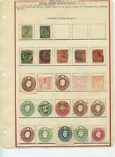 Great Britain ( British) England postage stamp lot Back of Book- Postage due etc