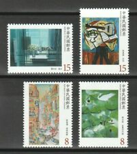 REP. OF CHINA TAIWAN 2019 MODERN TAIWANESE PAINTINGS COMP. SET OF 4 STAMPS MINT