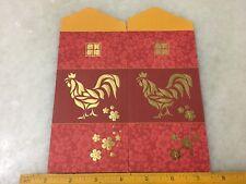 (JC) 2 pcs set RED PACKET (ANG POW) - Hong Leong (2)