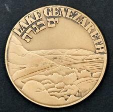 Vintage LAKE GENEZARETH Galilee CAPERNAUM State of Israel BRONZE MEDAL / Judaica
