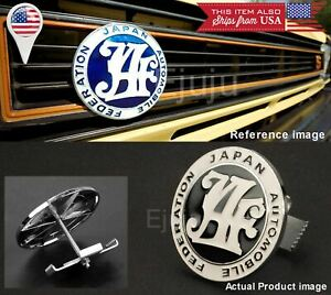 Japan Automobile Federation JDM JAF Black Emblem Badge For Nissan Front Grille