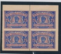 Great Charity Clothing Fund  Reklamemarke Poster Stamp RARE BLOCK OF FOUR