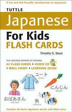 Atlases in Japanese