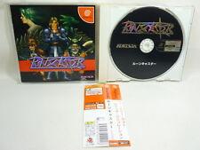 Dreamcast RUNE CASTER with SPINE CARD * Sega Import Japan Game dc