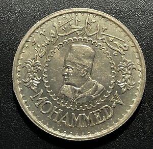 Morocco 1956 (AH1376) 500 Francs Silver Coin:  Mohammed V