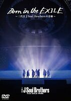 Born in the EXILE Sandaime J Soul Brothers no Kiseki First Limited Edition DVD