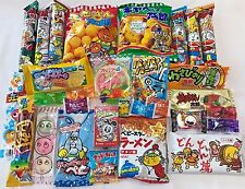 Japanese Candy DAGASHI snacks foods FABulous 30 pcs JOJO set box FREE SHIPPING