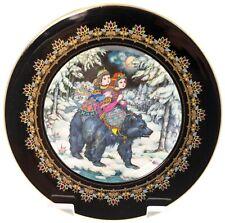 Heinrich Villeroy & Boch Fairy Tales of Russia Tsar Bear Collector's Plate