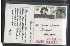 THAILAND (P1412B)   1967    PPC  FOOTBALL 1.25 B+ BIRD 3B  SENT TO USA