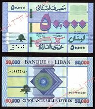 2016 NEW DATE 50000 Livres new serial number design & security features LIBAN