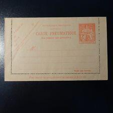 ENTIER POSTAUX NEUF TYPE CHAPLAIN N°2606 CLPP 2FR ROUGE 1938 COTE 70€