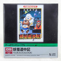 Yokai Douchuki Game Sound Museum Namco #09 Music 8cm CD JAPAN FAMICOM NINTNEDO