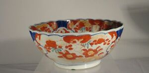 Antique Vintage Japanese or Chinese Enameled Imari Bowl Dish