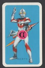 Swap Playing Cards 1 Japanese 60's Anime Ultraman  'TV Series' 3/4 Size A20