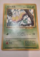 1st Edition - No Rarity 1996 WEEDLE - Japanese Pokemon Base Set Card