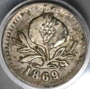 1869 PCGS XF 40 Colombia 1/4 Decimo Bogota Pomegranate Silver POP 2/0 (20050603C