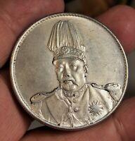 China Republic Coin Hung Hsien Yuan Shih Kai dollar Coin