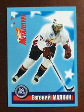 2003 Russian Hockey League Magnitogorsk Evgeni Malkin RC: First Ever Made Rare