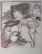 "Alekos Fassianos  ""YOUNG MEN""  Offset-Litho Print Greek Artist Painter"