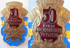 50yr UKRAINE Liberation- GERMANY Ukrainian WWII Badge Medal- Soviet Russian USSR