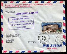 1959 - AIR FRANCE - Primo volo Parigi-Milano-Atene-Istambul
