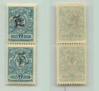 Armenia 🇦🇲 1919 SC 95 mint, black Type C, vertical  pair. e9415