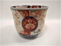 Antique Japanese Imari 19th century porcelain cup 3.25 in dia.