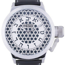 Traditional Jewish BACKWARDS watch with HEBREW letters and REVERSE movement