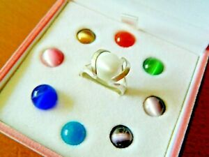 CELLINI INTERCHANGEABLE MULTI COLOR CATS EYE MARBLE BALL STERLING SILVER RING 7