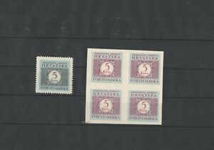 Croatia WW2 - porto stamp + imperforated color proof in quarter - rare !