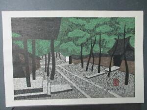 KUOTO STREET by KIYUSHI SAITO, JAPANESE COLOR WOODCUT, Red Artists Seal c. 1960